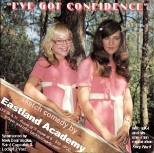 McdonaldConfidence